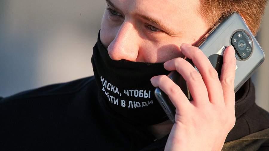 телефон звонок