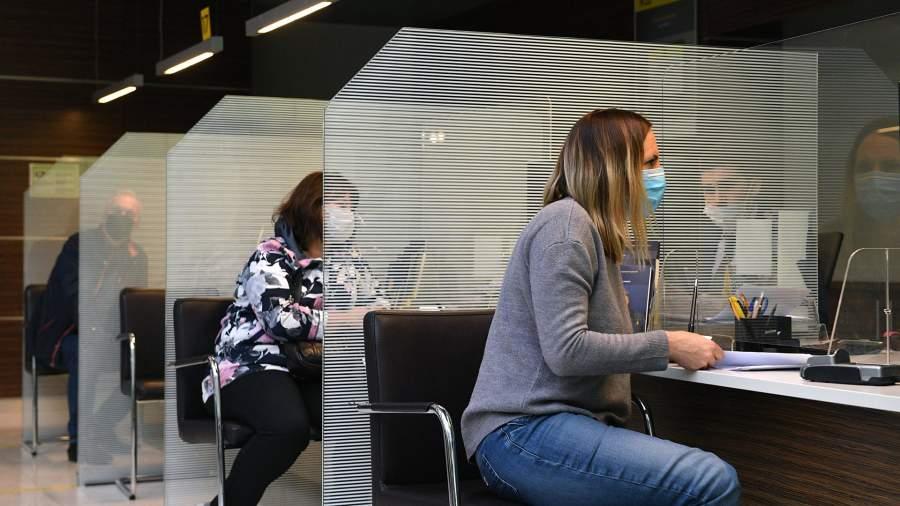 посетители в банке