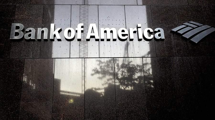 Вывеска Bank of America