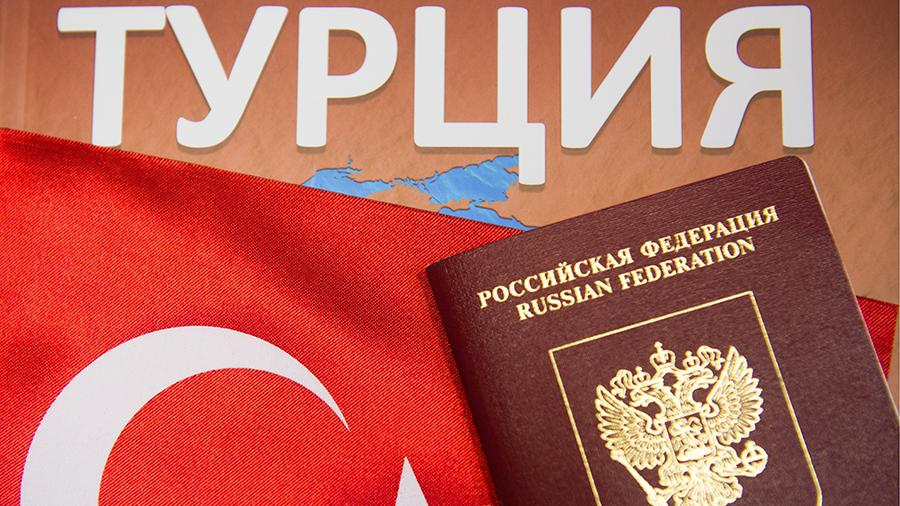 Турные вести: россияне отказываются от путешествий в Турцию