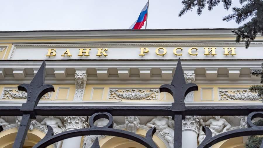 ЦБ банк Россия