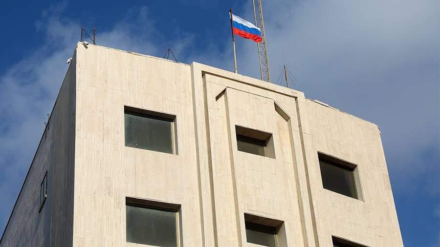 Посольство РФ в Израиле