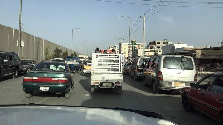 Местные жители пытаются покинуть Кабул после вступления в городбоевиков движения «Талибан» (запрещено в РФ)