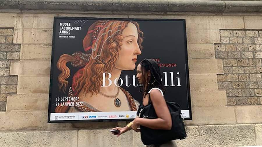 «Боттичелли — художник и дизайнер»