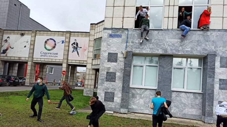 Студенты выпрыгивают из окон Пермского государственного национального исследовательского университета