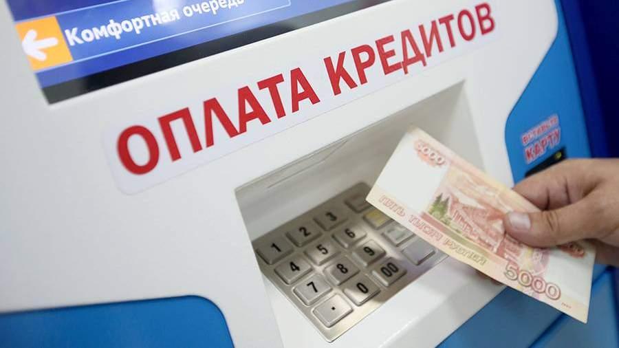 кредит банк