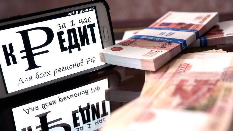 деньги рубли банк