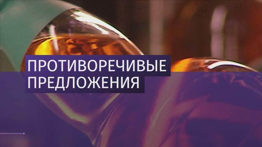 Закон о ремонте в выходные дни московская область