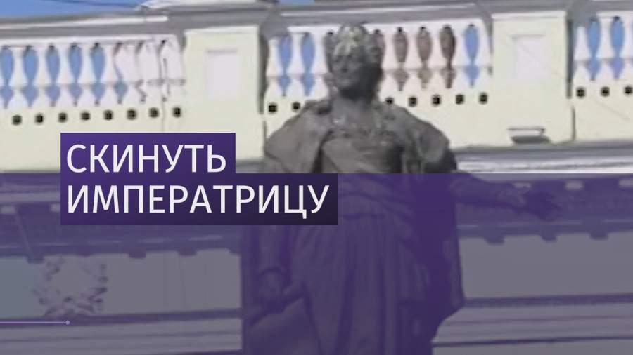 Как Екатерина II ликвидировала Запорожскую Сечь в 2019 году