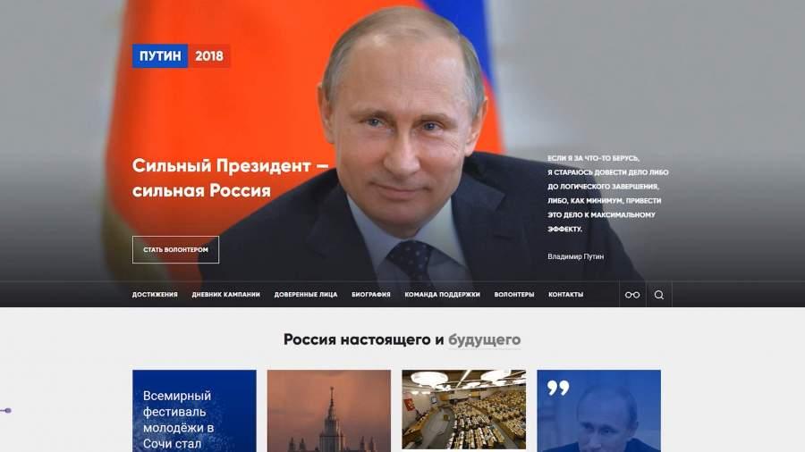 Доходы кандидатов в президенты России 2018 у кого сколько