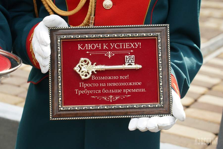 https://cdn.iz.ru/sites/default/files/styles/900x600/public/photo_item-2021-04/1618590528_0.jpg