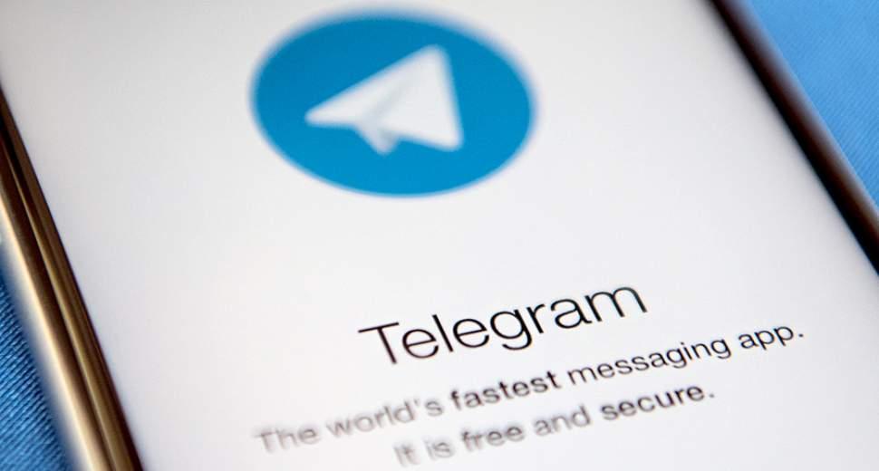 Картинки по запросу РКН с Телеграм