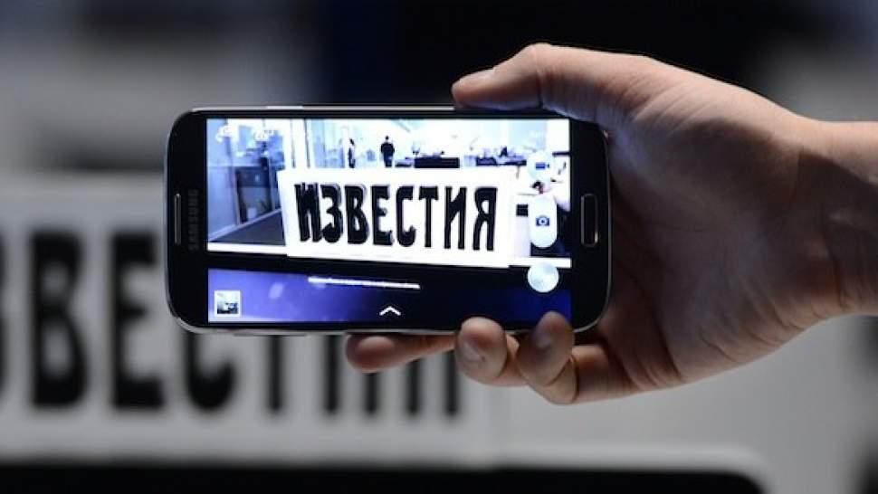 Samsung Galaxy S4: эволюция «Галактики»