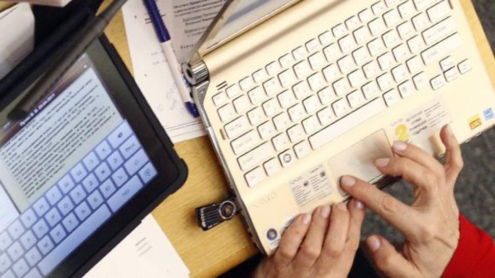 Упрощенное получение гражданства рф в 2020 году для носителей языка