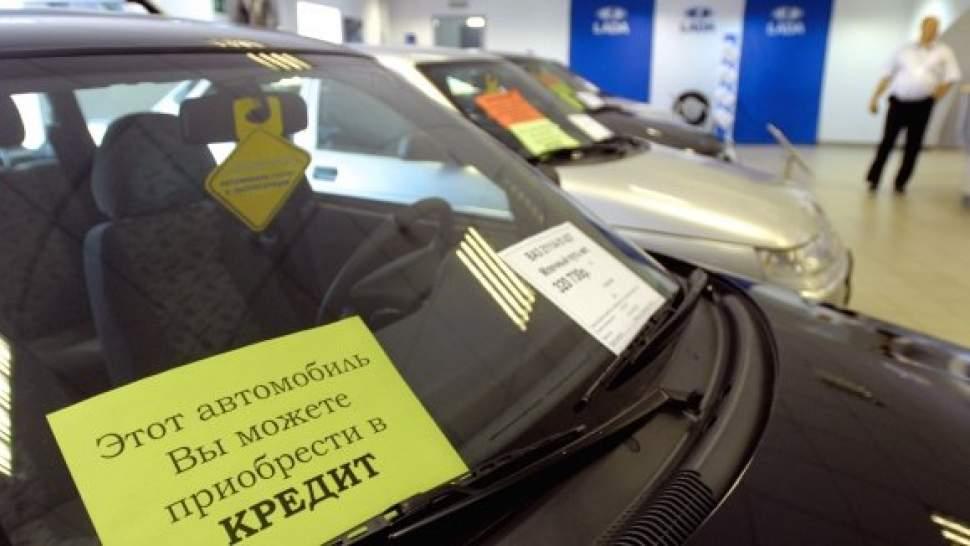 Продаваемая машина находится в залоге деньги в залог птс липецк