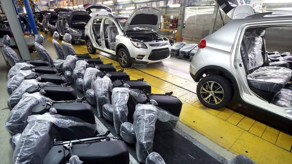 Автосалон ирито москва китайские авто залог автомобиля в нижнем новгороде