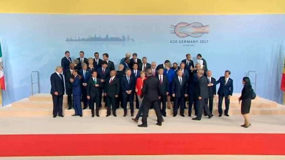 g20 фото общее