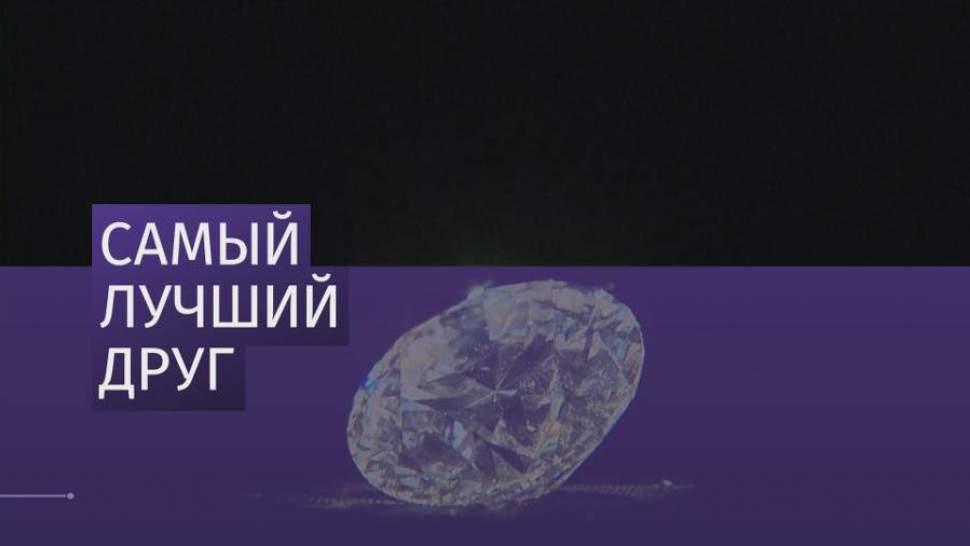 29e59e55e4d6 Самый дорогой в мире бриллиант продадут на аукционе в Британии   Видео    Известия