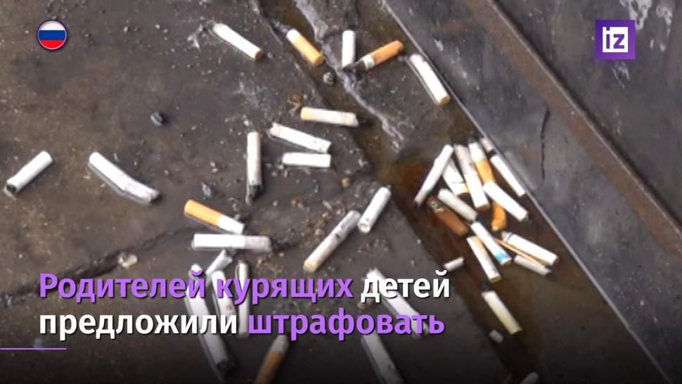 Можно ли продавать табачные изделия рядом со школой электронная сигарета виде сигареты купить