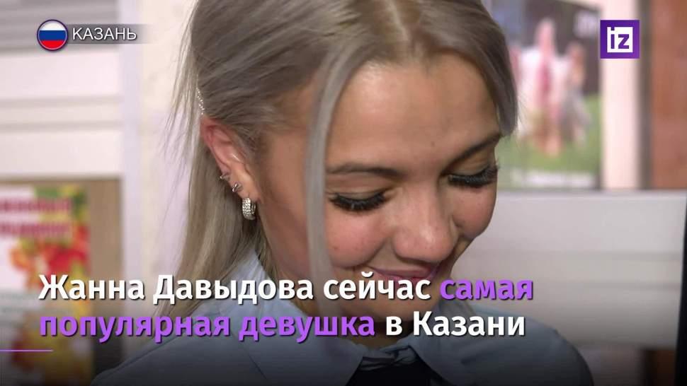 Работа для девушек водителем москва девушка ищет работу в нижнем новгороде