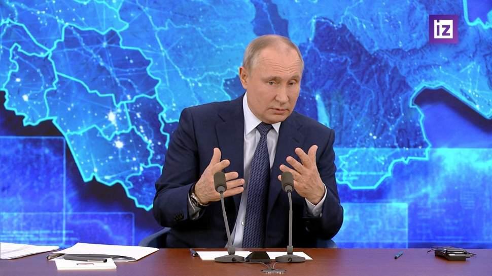 Путин о вакцине | Видео | Известия | 17.12.2020